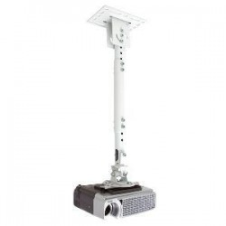 ATDEC PROJECTOR CEILING MOUNT/ FLUSH/ WHITE
